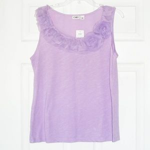 💐New! Cato | Women's Lilac Tank Top - Size: Large